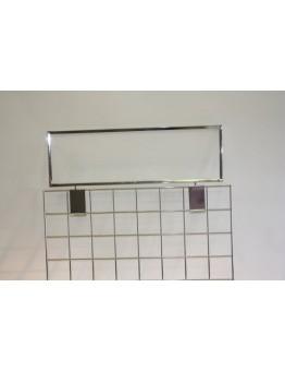 Gridwall Card Header 560 W x 175mm H - Chrome